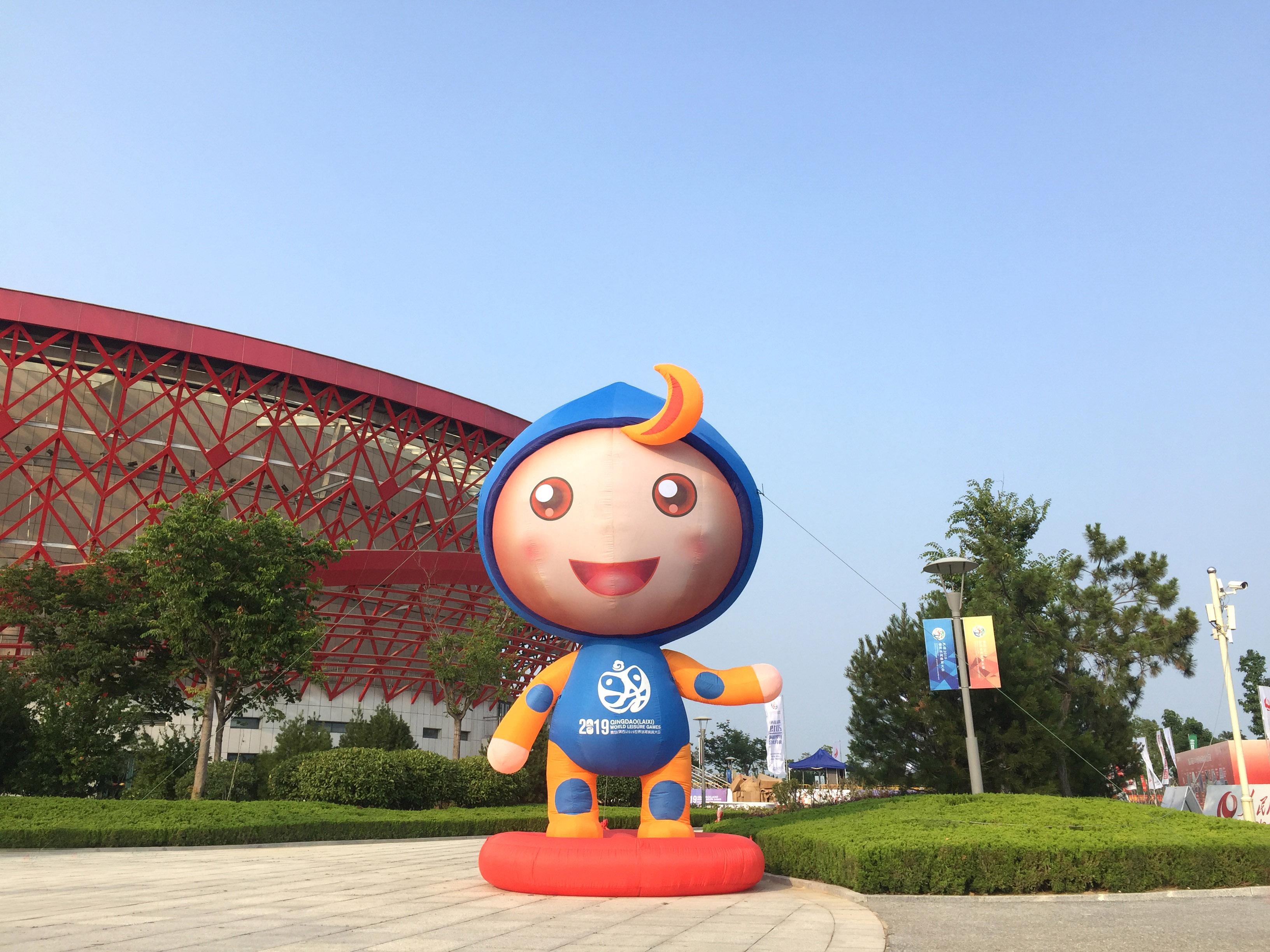 """照片8:青岛莱西2019世界休闲体育大会吉祥物""""西西"""".jpg"""